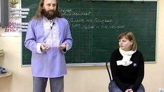 Семинар Валерия Синельникова про Уроки Жизни в 2008 году