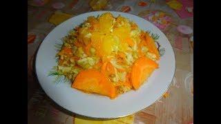 Салат из свежей капусты с апельсином за 7 минут.