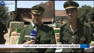تلمسان: حجز 17 قنطارا من الكيف في حادث مرور بعين مفتاح