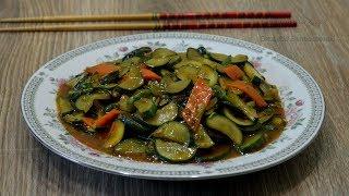 Жареные огурцы(炒黄瓜, Chǎo huángguā). Китайская кухня. Fried cucumber.
