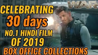 WAR BOX OFFICE COLLECTION DAY 30 | INDIA | OFFICIAL | HRITHIK vs TIGER | ALL TIME BLOCKBUSTER