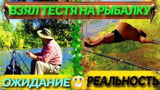 Удачливый рыбак угощает не байками а рыбой Приколы на рыбалке Зимняя рыбалка ВЕСЁЛАЯ РЫБАЛКА