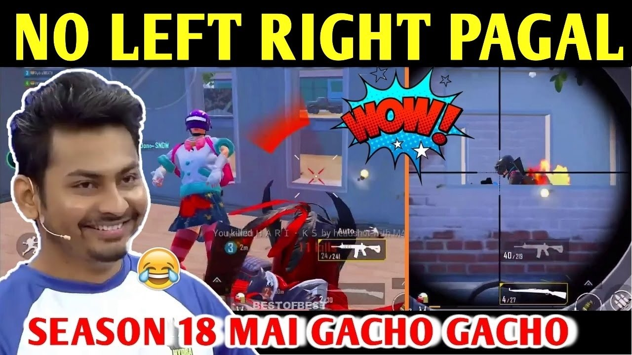 DYNAMO - NO LEFT RIGHT PAGAL | PUBG MOBILE | BEST OF BEST