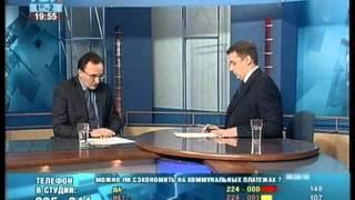 Обман начальника департамета ЖКХ г Липецка С.Давыдова