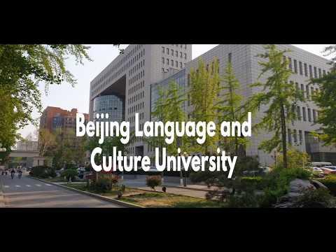 🍵 Beijing Language And Culture University - Zwiedzamy Chińskie Uniwersytety.
