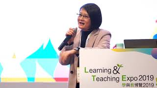 Publication Date: 2020-02-24 | Video Title: 賽馬會「校本多元」計劃︰2019年「學與教博覽」分享精華片段