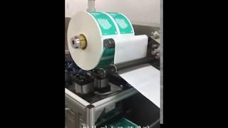 ZTM FS300W 더블 사면 실링 마스크 고속 포장 …