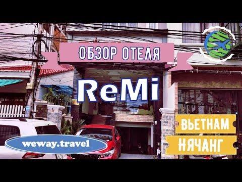 Обзор отеля ReMi Вьетнам Нячанг