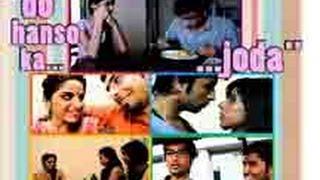 Do Hanso Ka Joda |  Viral Short Film | Alone | Housewife | Couple | Extra marital affair | HD |