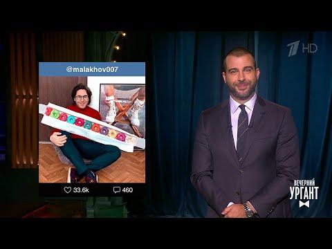 Видео: О новой партии Валерии, пончиках Андрея Малахова и сыне Роналду. Пять вспышек прекрасного.