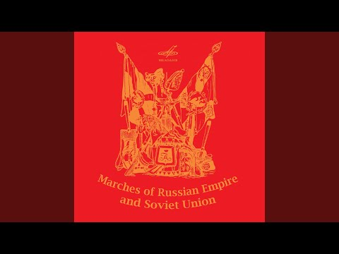 Top Tracks - Exemplary Orchestra of the USSR Defense Ministry