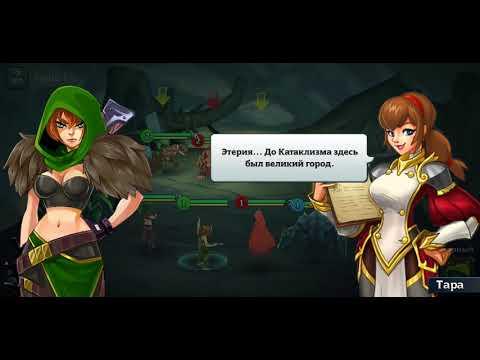 Alliance: Heroes if the Spire - первый взгляд