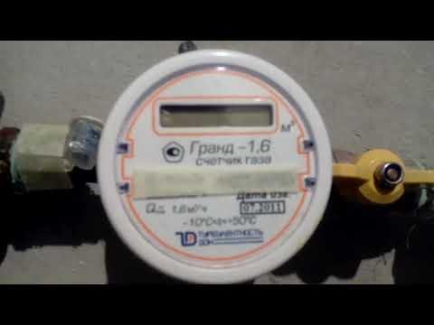 выключить уличный электронный газовый счетчик неработае дисплей поменять батарейку бассейном