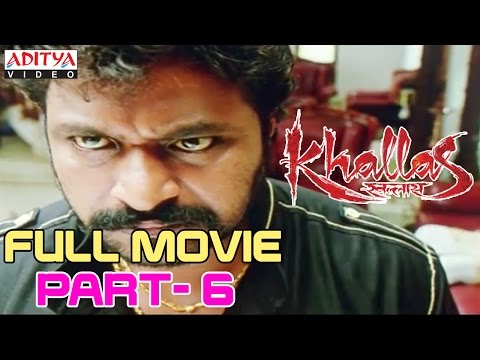 Khallas Hindi Movie Part 6/12 Raviteja, Richa Gangopadhay, Deeksha Seth