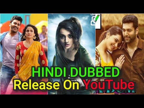upcoming-new-south-hindi-dubbed-movies-2019-august-|new-hindi-dubbed-movies-available-on-youtu