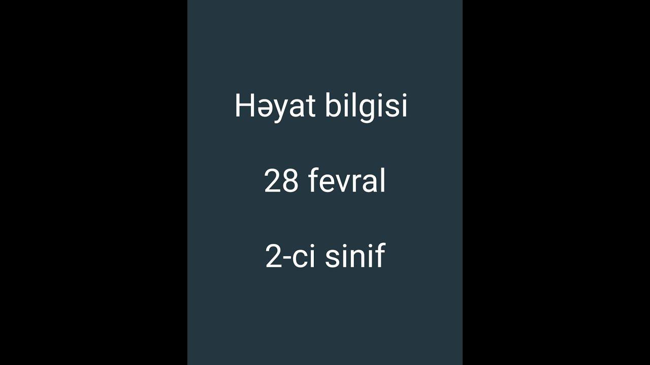 3-cü sinif Həyat bilgisi BSQ  İllik Qiymətləndirmə