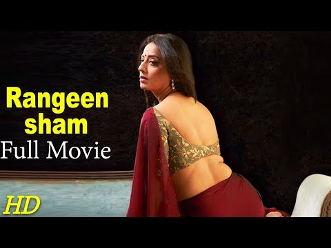 Rangeen Sham Hindi Full Movie Hot Bgrade Movie Hd Hindi Dubbed Full Movie