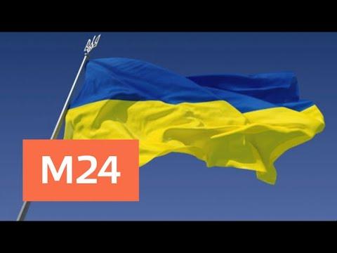 Кому запретили въезжать на Украину - Москва 24