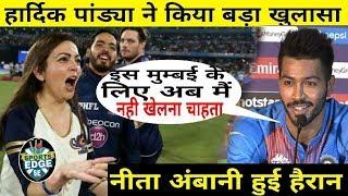 IPL 2018: HARDIK PANDYA-Bye-bye Mumbai Indians? Huge Bid Expected for PANDYA at IPL 2018 Auction