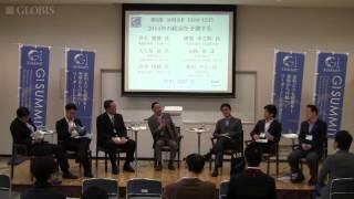 2014年の政治を予測する(G1地域会議2014 九州・沖縄)