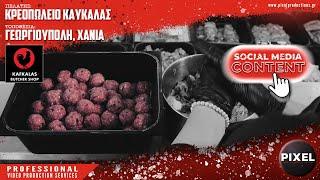 Meat balls | Kafkalas Butcher Shop | Pixel Productions