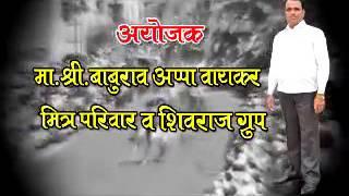 Bailgada Sharyat
