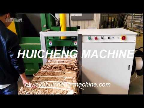 HUICHENG MACHINE automatic baler auto tie baling machine waste press compactor