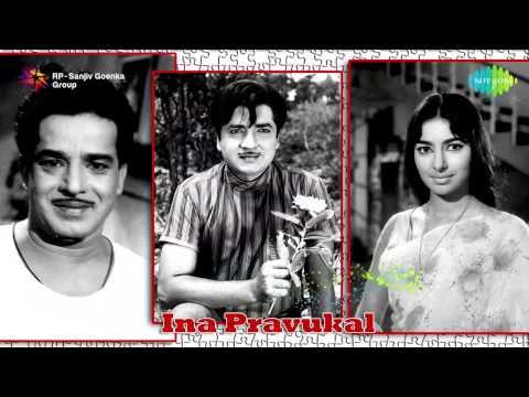 Inapravukal (1965) All Songs Jukebox | Old Malayalam Film Songs | Sathyan, Prem Nazir, Sarada