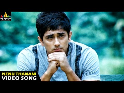 Oh My Friend Songs | Nenu Thanani Video Song | Telugu Latest Video Songs | Siddharth