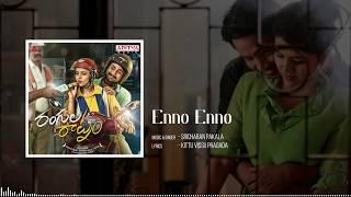 Enno Enno Full Song || Rangula Raatnam Songs || Raj Tarun, Chitra Shukla || Shreeranjani