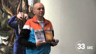 видео эксклюзивные книги