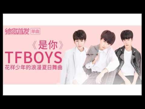 是你-TFBOYS (Official Audio) - YouTube