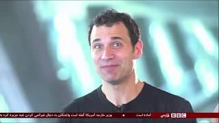 Ramin Jawadi Interview BBC Persian