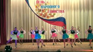 Танцевальный коллектив Авангард