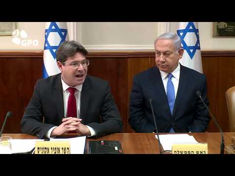 PM Netanyahu's Remarks at Weekly Cabinet Meeting - 3/2/2019