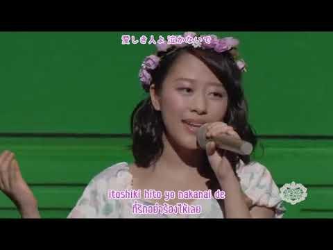 Oda Sakura - Itoshiki Hito「愛しき人」(LIVE) (Thai sub)