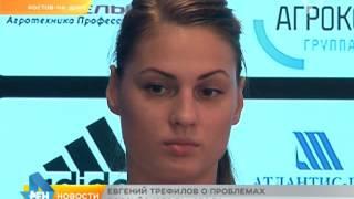 Евгений Трефилов о проблемах российского гандбола