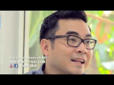 iCARE Awards 2014 - CreativeMOVE : 1 ใน 3 โค้ชน้องเปลี่ยนโลก