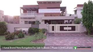 ONE KANAL BRAND NEW HOUSE IN C BLOCK PHASE 5 DHA LAHORE thumbnail