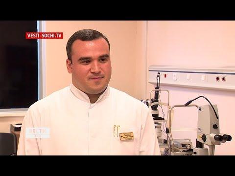 Сочинский офтальмолог попал в тройку лучших врачей страны