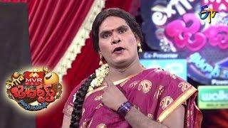 Chammak Chandra Performance – Extra Jabardasth – Episode No 33 – ETV  Telugu