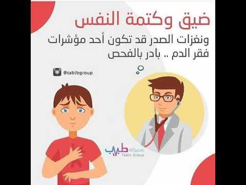 25 معلومة صحية تهمك