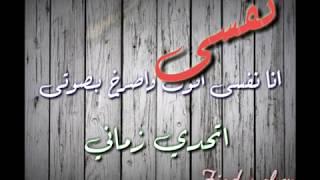 مدحت صالح أغنية عمرى ايه ((بالكلمات)) 2018