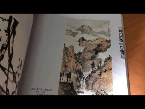 Beijing Asia Hongda International Auction 13.06.2014 # 018