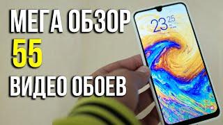 Samsung Galaxy A50. Видео обои стола блокировки. Asker