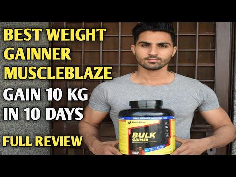 Muscleblaze BULK Gainer Review increase 10 kg In 10 days| Royal Shakti Fitness