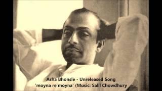 Gambar cover Asha Bhosle - Unreleased Song - 'moyna re moyna'