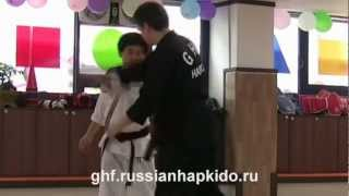 12 technique of Hapkido GHF.