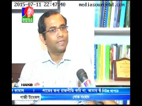 Bangla Vision - Dr Khondaker Golam Moazzem of CPD on decreased Export growth of BD 11.07.2015