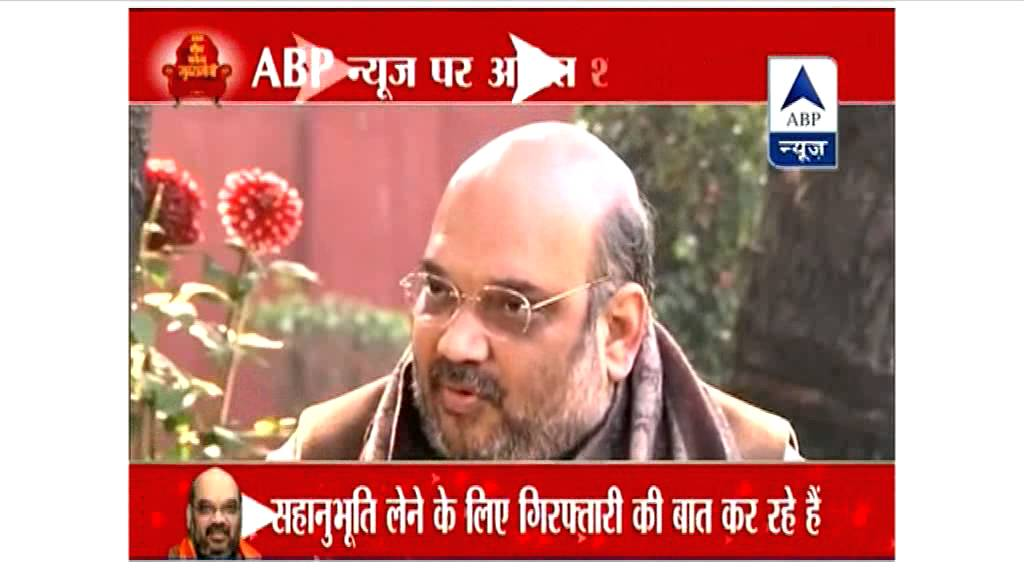 Modi ji on Rs 15 lakh returning to back accounts was just a political 'JUMLA' : AMIT SHAH